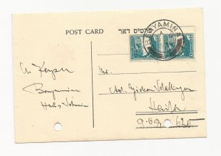 Palestine 1936 Benyamina Uncut Pair Pc photo