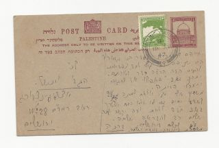 Palestine 1942 Hebrew Pc To Jerusalem Rambam Str photo