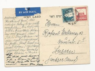 Palestine 1939 Pc By Air Mail photo