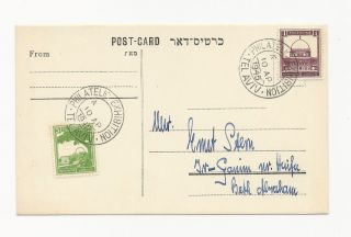 Palestine 1945 Apr10 Tel Aviv Philatelic Exhibition Pc photo