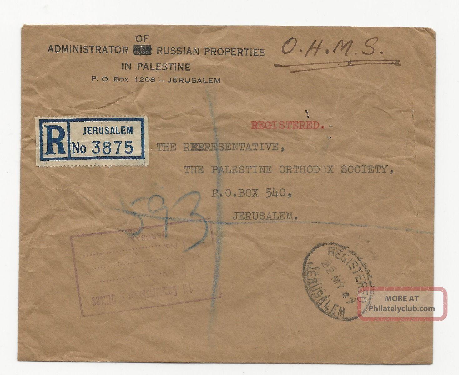 Palestine 1947 Russian Properties In Jerusalem Reg.  Cover Middle East photo