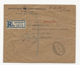 Palestine 1947 Russian Properties In Jerusalem Reg.  Cover photo