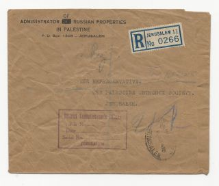 Palestine 1946 Russian Properties In Jerusalem Reg.  Cover photo