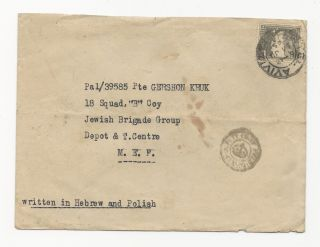 Palestine 1945 Cover To Tel Aviv Field Post Office photo