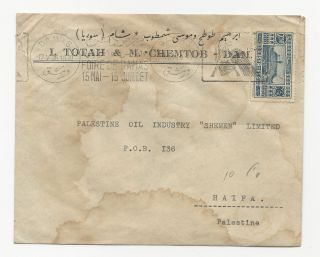 Syria 1936 Damas Cover To Palestine Oil Industry Shemen Limited Postmark photo