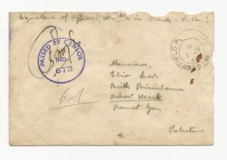Palestine 1942? Cover Censor To Ramat Gan Field Post Office O.  A.  S photo