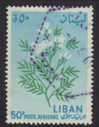 Lebanon Stamp Scott 426 Stamp See Photo photo