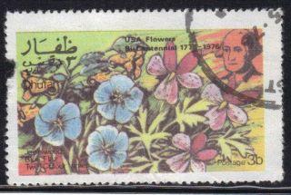 Dhufar,  Oman Stamp Scott Stamp See Photo photo