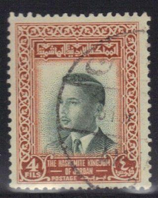Jordan Stamp Scott 327 Stamp See Photo photo