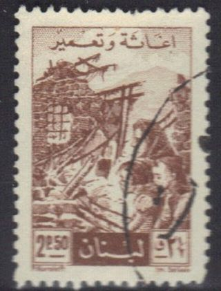 Lebanon Stamp Scott Ra11 Stamp See Photo photo