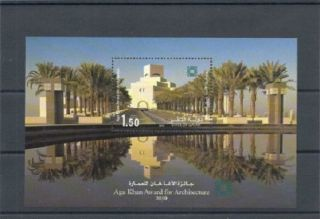 Qatar 2010 - - Aga Khan Award For Architecture photo