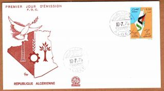Algeria 1976 - Solidarity With Palestine,  Scott 575 - Fdc