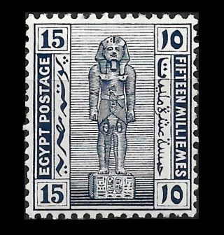 Egypt 1921 Definitive Stamp Mlh Sg 94 Value £38 Vf photo