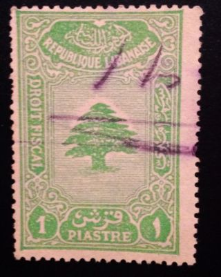 Lebanon Liban Fiscal Revenue 1piastre Pls photo