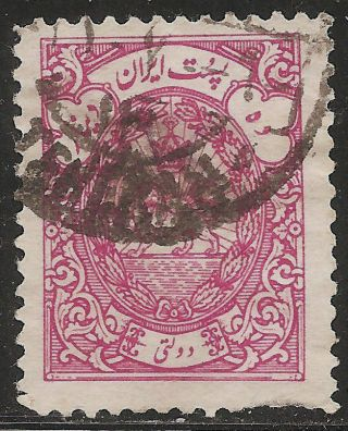 1941 Persia (iran) : Official Scott O59 - Coat Of Arms (10d Magenta) - photo