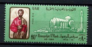 Egypt 1968 Sg 950 Martyrdom Of St.  Mark A30078 photo