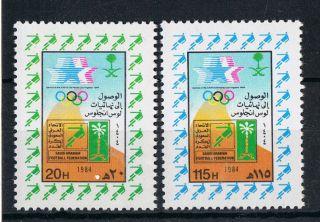 Saudi Arabia 1984 Saudi Football Team Qualify World Cup Nh - Cat Val £9.  65 photo