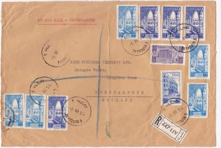 Lebanon : Registered Airmail 11 X Stamp Cover To England (1955) photo