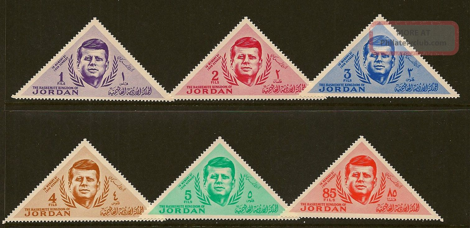 Jordan : 1964 President Kennedy Memorial Issue Sg 588 - 93 Unmounted Middle East photo