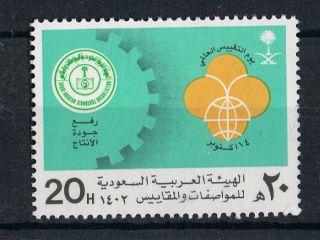 Saudi Arabia 1982 World Standards Day - Nh photo