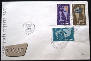1955 Israel Tab Stamp Cachet Jerusalem Year Cover Fdc First Day Issue photo