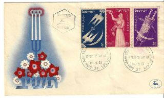 1950 Israel Event Stamp Tab Cachet Tel Aviv Year Cover Fdc First Day Issue photo
