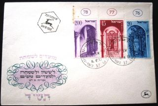 1953 Israel Stamp Tab Post Event Year Tel Aviv Cover Fdc First Day Issue photo