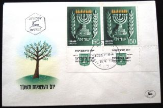 1955 Israel Tab Stamp Cachet Haifa Independence Cover Fdc First Day Issue photo