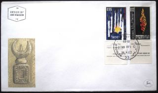 1962 Israel Stamp Tab Event Cover East Expo Fdc First Day Issue Postal Tel Aviv photo