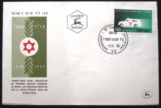 1955 Israel Stamp Jerusalem Magen David Adom Red Cross Cover Fdc First Day Issue photo