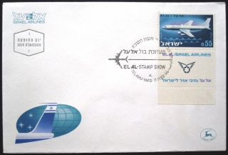 1961 Israel Stamp Tab Event Cover Elal Plane Fdc First Day Issue Postal Tel Aviv photo