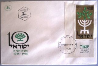 1957 Israel Stamp Tab Event Cover Independence Fdc Day Issue Cachet Eilat Post photo