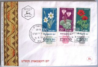 1958 Israel Stamp Tab Event Cover Independence Fdc Day Issue Cachet Jerusalem photo