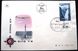 1954 Israel Tab Stamp Cachet Metula Air France Mail Cover Fdc First Day Issue photo