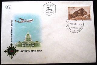 1952 Israel Stamp Cachet Herzlyia Trans World Air Mail Cover Fdc First Day Issue photo