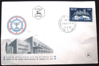 1952 Israel Stamp Postal Cachet Tel Aviv Zoa Zionist Cover Fdc First Day Issue photo