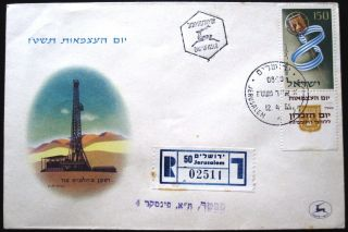 1955 Israel Tab Stamp Cachet Jerusalem Independence Cover Fdc First Day Issue photo
