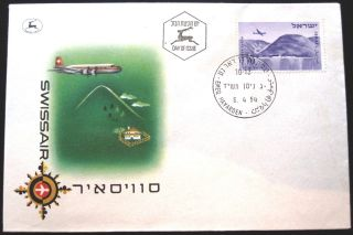 1954 Israel Stamp Swiss Air Line Mail Holland Jordan Cover Fdc First Day Issue photo