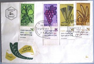 1959 Israel Stamp Event Cover Festival Fdc Day Issue Cachet Jerusalem Postal photo