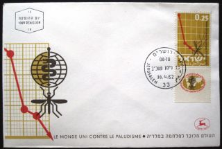 1961 Israel Stamp Tab Event Cover Malaria Fdc First Day Issue Postal Jerusalem photo