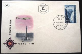 1954 Israel Stamp Cachet Metula Air France Mail Cover Fdc First Day Issue photo