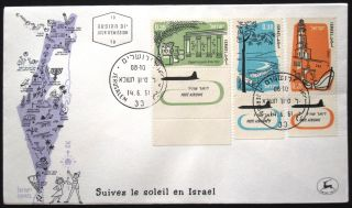 1961 Israel Stamp Tab Event Cover Air Mail Fdc First Day Issue Cachet Jerusalem photo