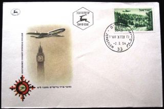 ' 52 Israel Stamp Jerusalem Ba British Airways Air Mail Cover Fdc First Day Issue photo