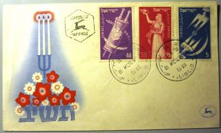 1950 Israel Event Stamp Tab Cachet Merhavya Year Cover Fdc First Day Issue photo