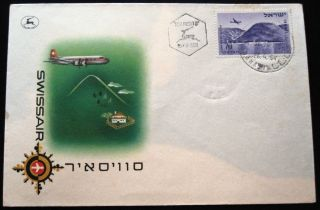 1954 Israel Stamp Swiss Air Line Mail Raanana Plane Cover Fdc First Day Issue photo