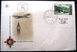 1954 Israel Stamp Tel Aviv Ba British Airways Air Mail Cover Fdc First Day Issue photo
