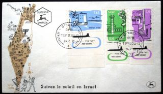 1960 Israel Tab Event Cover Air Mail Fdc First Day Issue Cachet Jerusalem photo