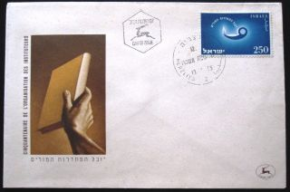 1955 Israel Tab Stamp Cachet Hertzliya Teachers Org Cover Fdc First Day Issue photo