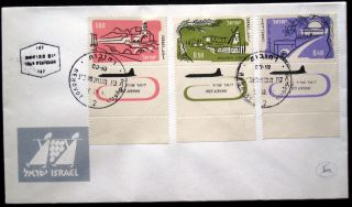 1961 Israel Stamp Tab Event Cover Air Mail Fdc First Day Issue Postal Rehovot photo
