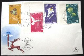 1952 Israel Stamp Tab Postal Cachet Tel Aviv Year Cover Fdc First Day Issue photo